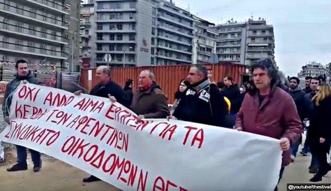Θεσσαλονίκη: Κανένα εργοτάξιο του μετρό δεν λειτουργεί σε ένδειξη πένθους