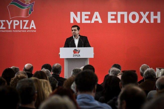Ο πρωθυπουργός στη συνεδρίαση της Κεντρικής Επιτροπής ΣΥΡΙΖΑ