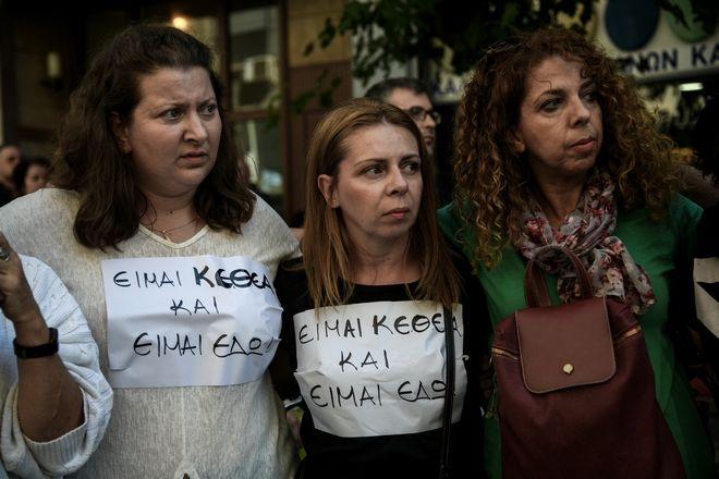 Συγκέντρωση διαμαρτυρίας του ΚΕΘΕΑ έξω από το υπουργείο Υγείας