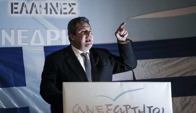 ,  ,  22 , 2014 / Second congress of the `Independent Greeks` Partry at Faliron, on Nov. 22, 2014