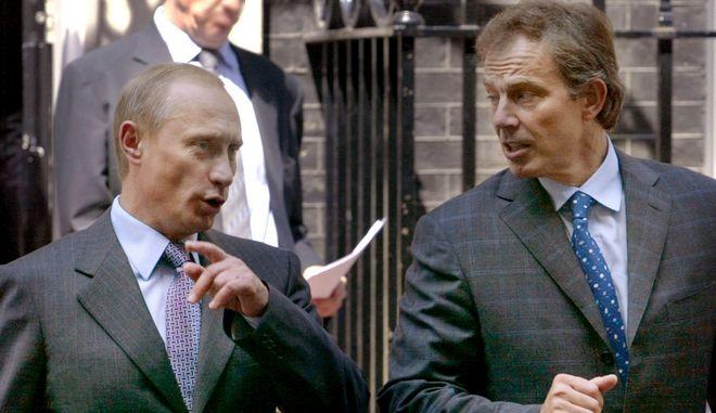 Ο Βλαντίμιρ Πούτιν και ο Τόνι Μπλερ