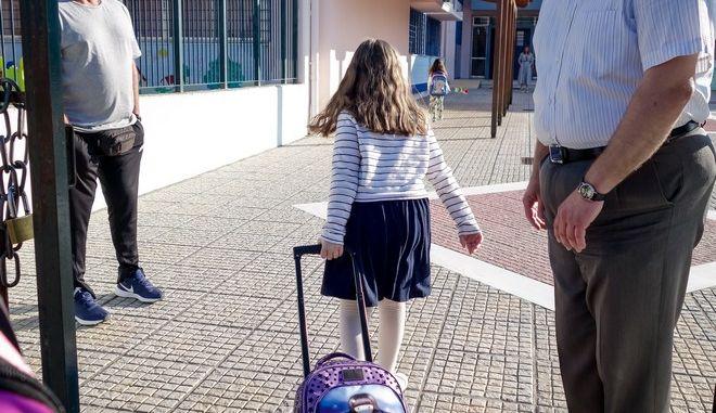 Παιδί σε σχολείο