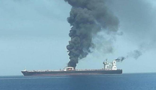 Επίθεση στον Κόλπο του Ομάν: Θρίλερ με το νορβηγικό δεξαμενόπλοιο