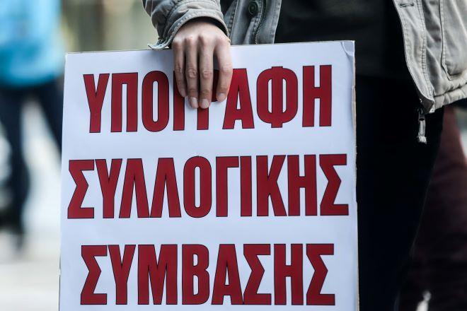 Πώς βλέπουν τα κόμματα τον μισθωτό στην Ελλάδα του 2021