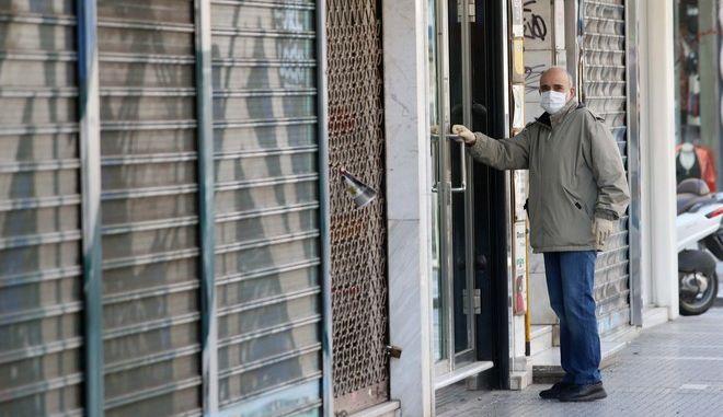 Κλειστά καταστήματα λόγω του lockdown