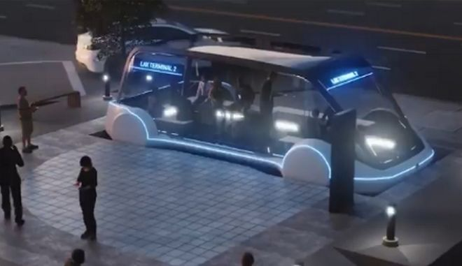Βίντεο: Έτσι θα γίνονται οι μετακινήσεις στο μέλλον κατά τον Έλον Μασκ
