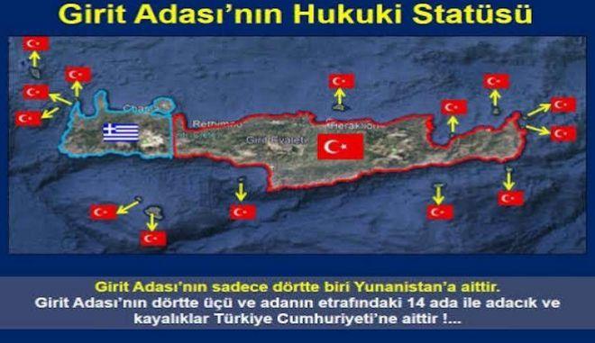 """""""Η Κρήτη είναι τουρκική"""": Απίστευτοι ισχυρισμοί και χάρτες"""