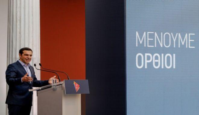 Παρουσίαση του προγράμματος Μένουμε Όρθιοι ΙΙ από τον πρόεδρο του ΣΥΡΙΖΑ Αλέξη Τσίπρα στο Ζάππειο