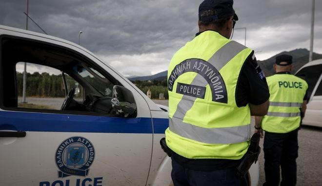 Μπλόκο της αστυνομίας, Φωτογραφία Αρχείου