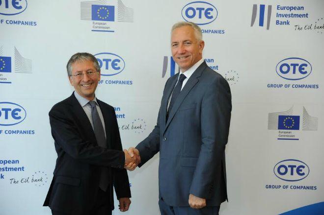 Όμιλος ΟΤΕ: Δανειακή συμφωνία 300 εκατ. ευρώ για δίκτυα υποδομών στην Ελλάδα