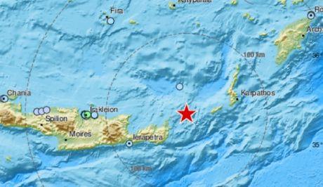 Ισχυρός σεισμός ανάμεσα σε Κρήτη και Κάρπαθο