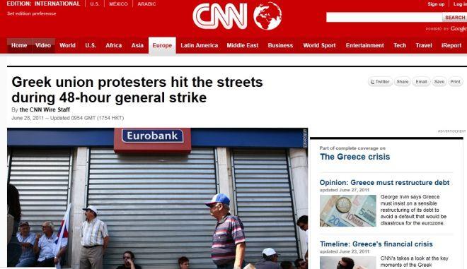 Στο ρυθμό της Ελλάδας τα διεθνή ΜΜΕ