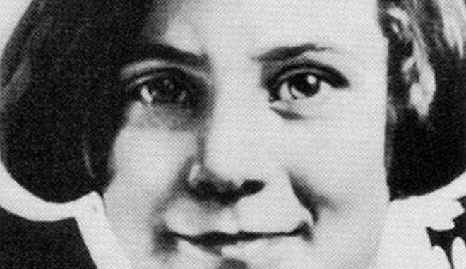 diaforetiko.gr : grace Το Βαμπίρ του Μπρούκλιν που σκότωσε και έφαγε 2 μικρά παιδιά!!