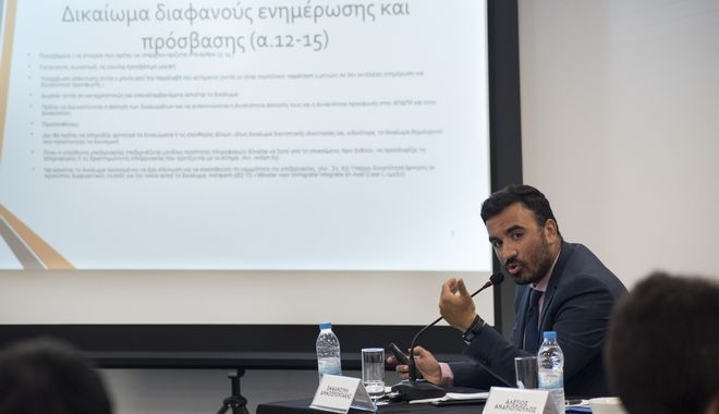 Εμμανουήλ Δημογεροντάκης