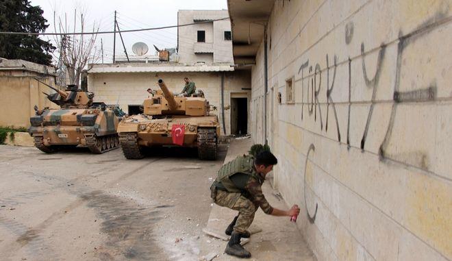 Συρία: Η Τουρκική σημαία κυματίζει στο Αφρίν- Επίδειξη δύναμης και πανηγυρισμοί από Ερντογάν