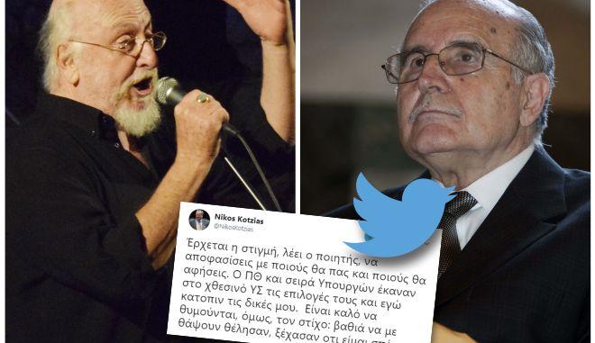 Διονύσης Σαββόπουλος και Ντίνος Χριστιανόπουλος το... δάνειο του Νίκου Κοτζιά στο πρώτο σχόλιο μετά την παραίτηση