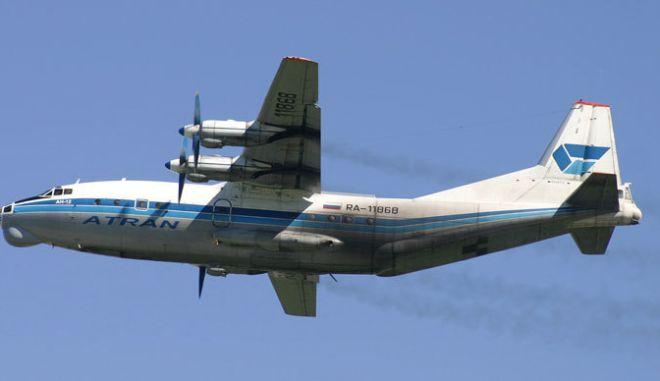 Ρωσία: Συνετρίβη μεταγωγικό αεροσκάφος An-12- Νεκρά τα μέλη του πληρώματος