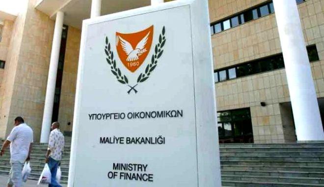 Αυξήθηκε το δημοσιονομικό έλλειμμα το πρώτο εξάμηνο του 2015 στην Κύπρο