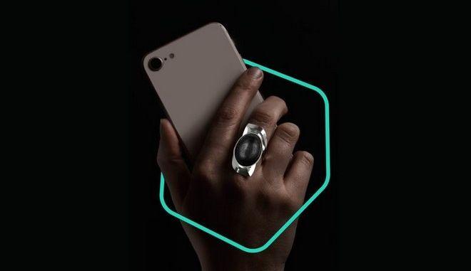 Η Kaspersky παρουσιάζει δαχτυλίδι με ψεύτικο δακτυλικό αποτύπωμα για μεγαλύτερη ασφάλεια