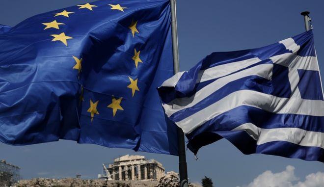 Bild: Η Γερμανία προτίθεται να επιστρέψει στην Ελλάδα 416,7 εκατ. ευρώ
