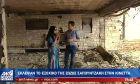 Δύσκολες ώρες για τη Ζωζώ Σαπουντζάκη: Δεύτερο πλήγμα μέσα σε λίγους μήνες