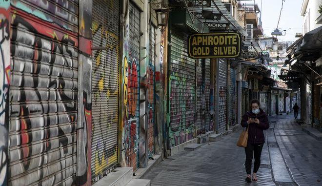 Lockdown στην Αθήνα.
