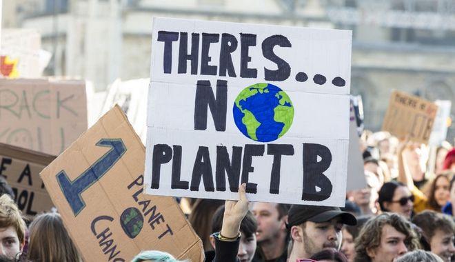 Διαμαρτυρία στο Λονδίνο για την κλιματική αλλαγή