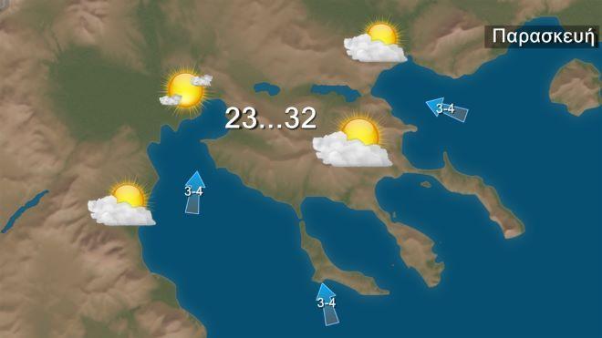 Καιρός: Μελτέμι έως 7 μποφόρ στο Αιγαίο και κανονικές θερμοκρασίες για την εποχή