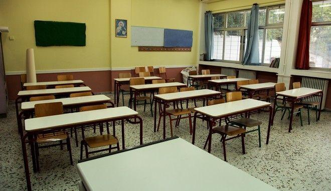 Δημοτικό σχολείο στο Μενίδι