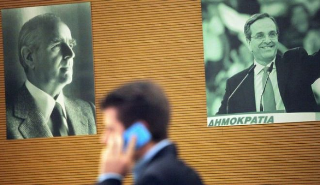 Ο πρωθυπουργός και πρόεδρος της ΝΔ , Αντώνης Σαμαράς εξερχόμενος από τα γραφεία της ΝΔ  για το Ζάππειο, Κυριακή 25 Ιανουαρίου 2015. (EUROKINISSI/ΠΑΝΑΓΟΠΟΥΛΟΣ ΓΙΑΝΝΗΣ)