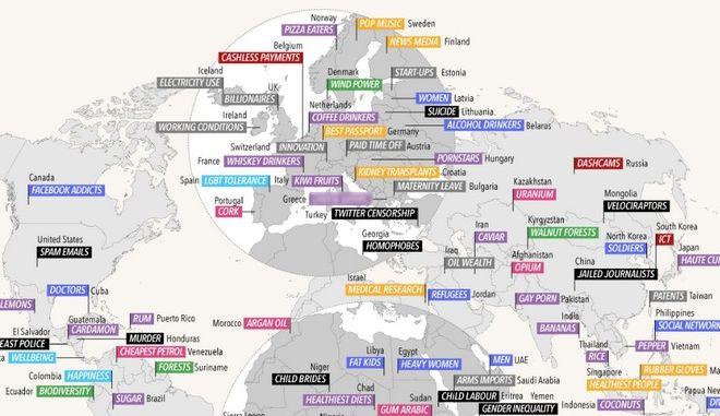 Χάρτης: Σε τι είναι καλύτεροι οι πολίτες κάθε χώρας;