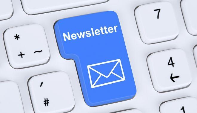 Συμπληρώστε το email σου για να λαμβάνεις καθημερινά από το News 24/7 μόνο τις ειδήσεις που πρέπει να ξέρεις