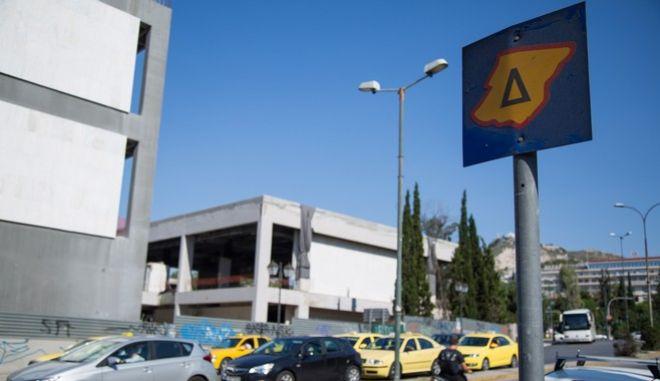 Σήμανση για το δακτύλιο στο κέντρο της Αθήνας