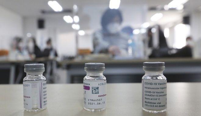 Εμβόλια κορονοϊού της AstraZeneca