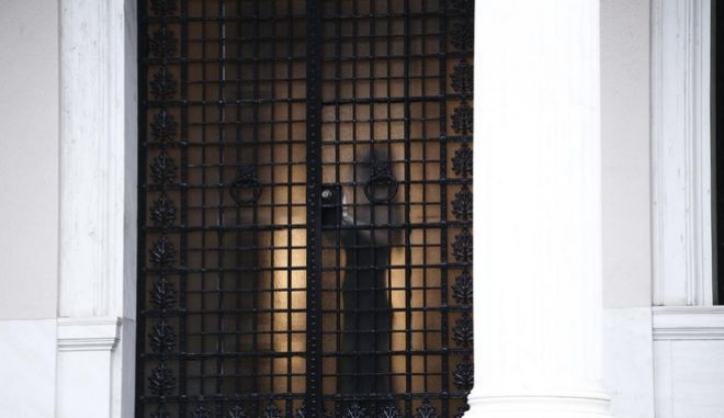 Cabinet meeting of the government , at Maximos Mansion, in Athens, on June 28, 2015 /    ,  ,  28 , 2015