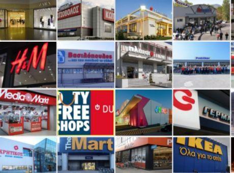 Οι 20 αλυσίδες που τζιράρουν περισσότερο στην Ελλάδα - Επιχειρήσεις ... 693df51b4cc