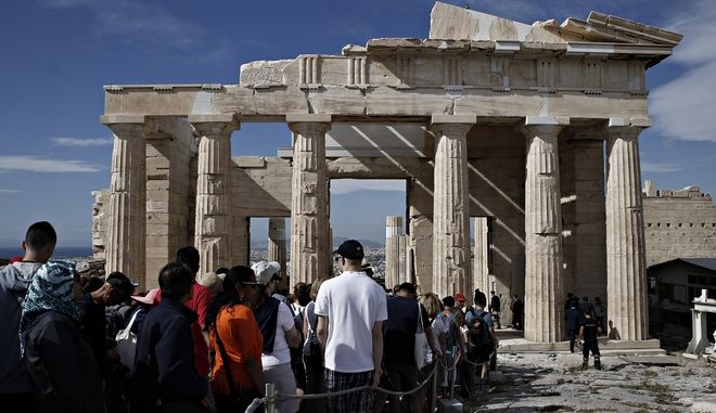Athens Commemorates the 71st Anniversary of its Liberation from Nazi Occupation on Oct. 12, 2016 /                      12 , 2016
