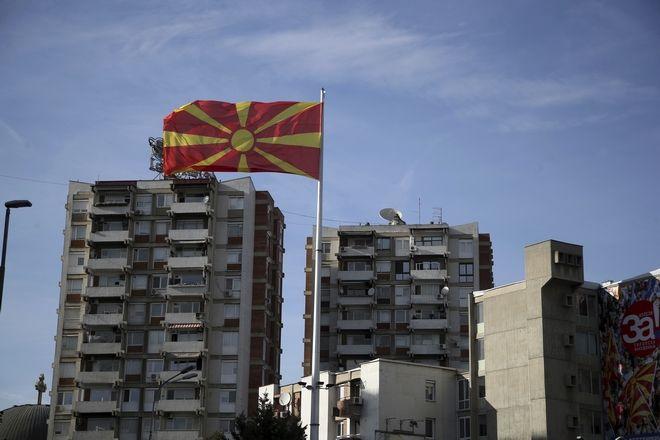 H σημαία της πΓΔΜ και στα δεξιά ένα σύνθημα που γράφει