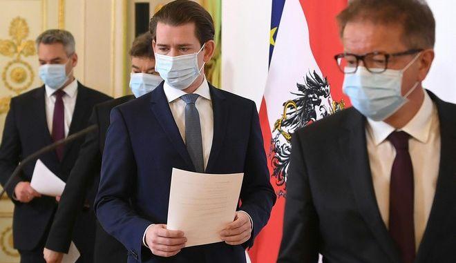 Η κυβέρνηση της Αυστρίας