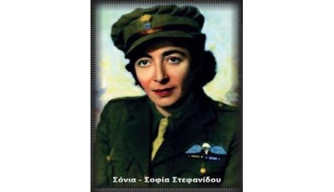 Μηχανή του Χρόνου: Η πρώτη Ελληνίδα αλεξιπτωτίστρια, που πολέμησε τους Γερμανούς, ως μυστική πράκτορας