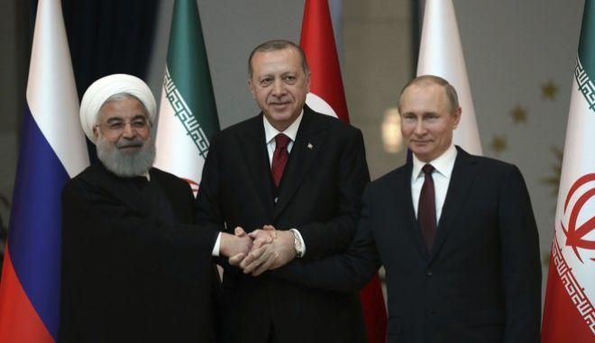 Οι πρόεδροι της Τουρκίας, της Ρωσίας και του Ιράν στην Τριμερή Σύνοδο για τη Συρία στην Άγκυρα