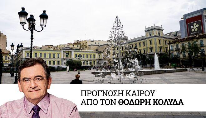 Το χριστουγεννιάτικο δέντρο στην πλατεία Κοτζιά στην Αθήνα