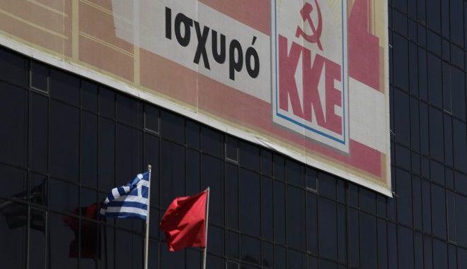 Σε κυπριακή offshore πωλήθηκε ο 902