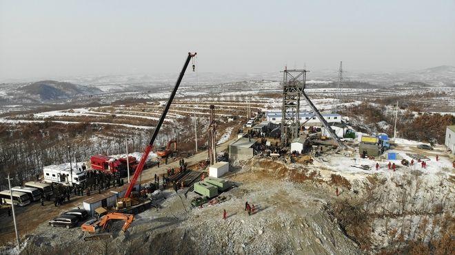 Tο ορυχείο χρυσού Hushan στην επαρχία στην επαρχία Shandong της Κίνας