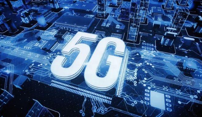 Τεχνολογία 5G