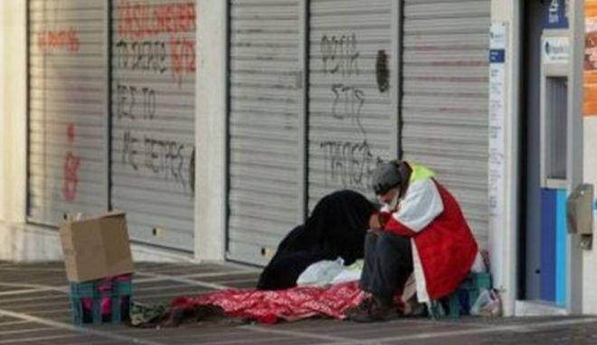 Μήνυμα κοινωνικής αλληλεγγύης: Άστεγοι για ένα βράδυ στη Λαμία