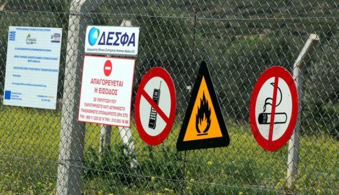 ΑΡΓΟΛΙΔΑ-Επίσκεψη της Προέδρου του ΠΑΣΟΚ, Φ. Γεννηματά, στις εγκαταστάσεις Φυσικού Αερίου στα Φίχτια Αργολίδας Η Φ. Γεννηματά επισκέφθηκε σήμερα τις εγκαταστάσεις Φυσικού Αερίου στην περιοχή Φιχτίων Αργολίδας στις 12:00μμ στο πλαίσιο επίσκεψής της στην Πελοπόννησο.Παρουσία του βουλευτή Γ. Μανιάτη ,του αντιπερεφερειάρχη Αργολίδας Τάσσου Χειβιδόπουλου και του θεματικού αντιπεριφερειάρχη Πελοποννήσου Φάνη Στεφανόπουλου.(Eurokinissi-ΠΑΠΑΔΟΠΟΥΛΟΣ ΒΑΣΙΛΗΣ)