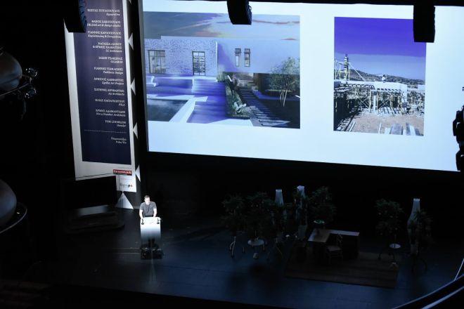 ΕΣΩ: Μια ημερίδα αφιερωμένη στο interior design
