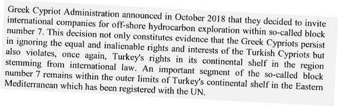 Κυπριακή ΑΟΖ: Δεν υποχωρεί ο Τσαβούσογλου - Κατέθεσε έγγραφο με τις διεκδικήσεις της Τουρκίας