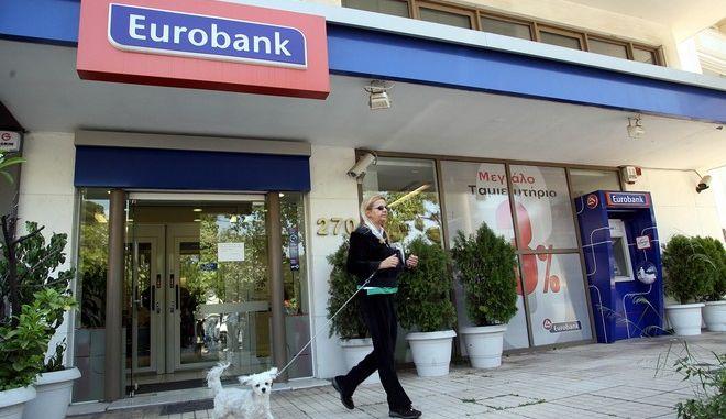 Έκκληση ΟΤΟΕ: Προστατέψτε τράπεζες, καταθέσεις και πολίτες